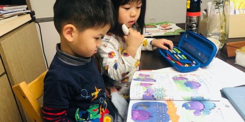 如何把康軒學習雜誌變成點讀版的方法 KidsRead點讀筆