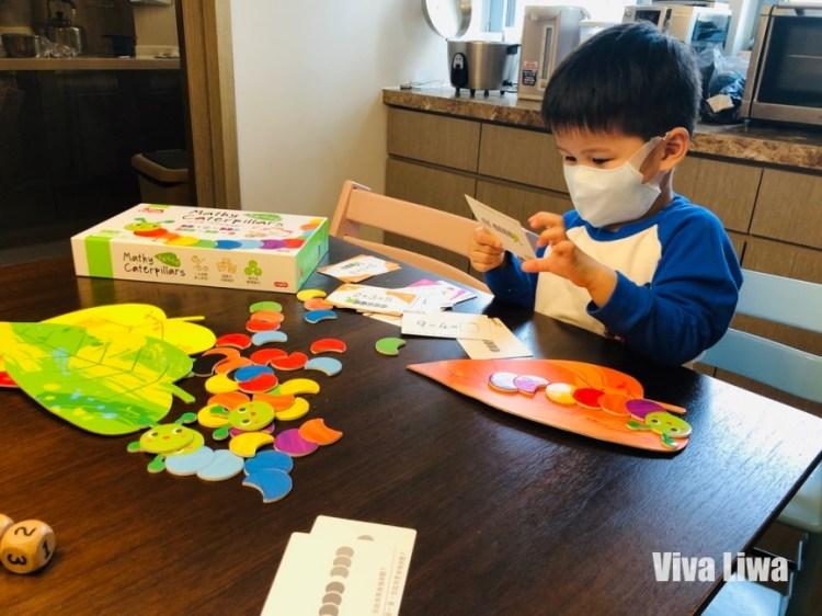 最適合2~3歲入門的數學桌遊:Kids' Corner生活數學系列(入手將近一年心得) 小康軒