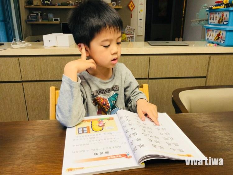 有感台灣適合中大班/低幼的中文橋樑書/分級閱讀書太少了