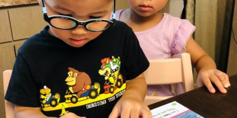 中國教育的「雙減」政策