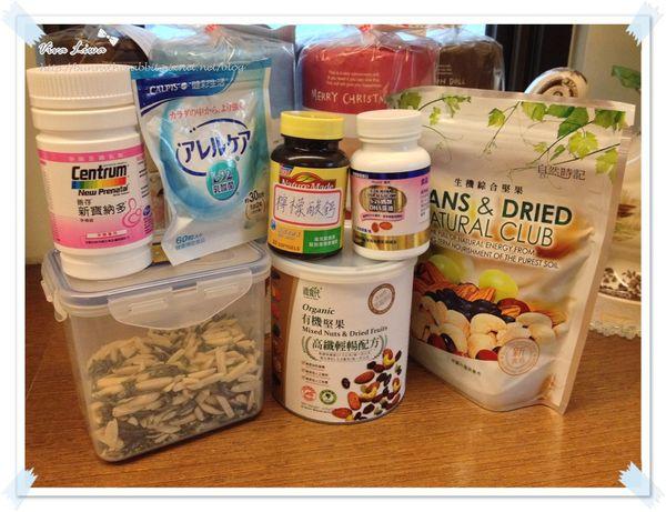 [孕媽咪] 孕期前期和中期的營養補充-維他命、DHA藻油、鈣片的選擇