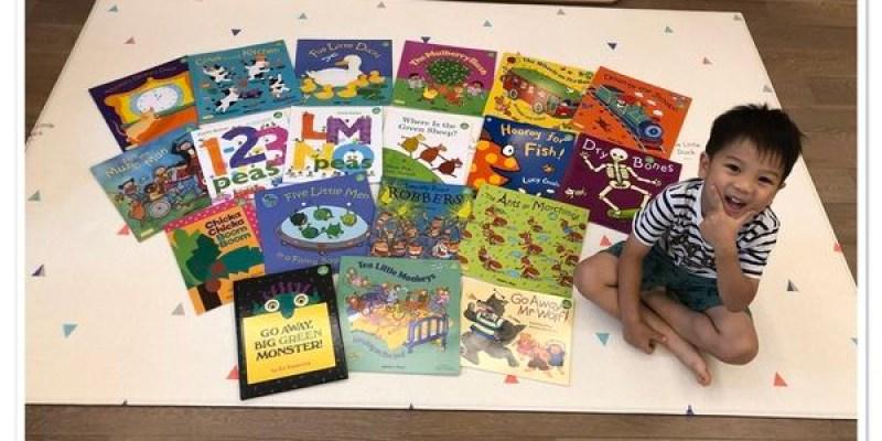 【書櫃】KidsRead+JY經典英文點讀繪本25本大集合(莉娃教戰選書守則)