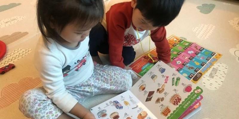 【書櫃】幼兒學習|最適合嬰幼兒的點讀四語圖解字典|KidsRead點讀筆