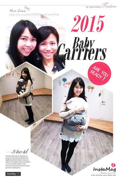 [孕媽咪] 寶寶揹巾該選Ergobaby還是BECO?到QFma試揹心得分享