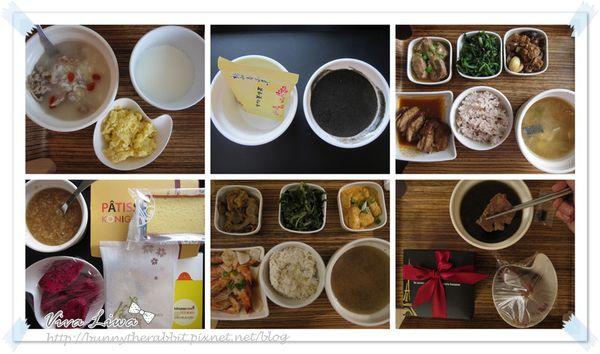 365-25【坐月子】住了就不想離開的群英產後護理之家-餐點篇