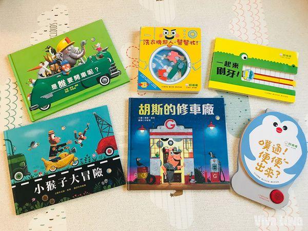【書櫃】學習生活自理能力操作遊戲書&創意滿點的雷歐提姆小汽車系列|青林國際