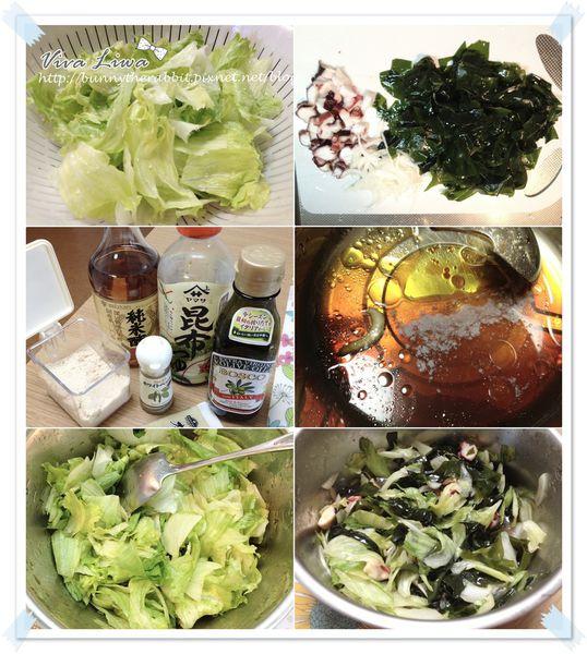 [煮婦] 不專業食譜100-8 涼拌章魚海帶芽沙拉