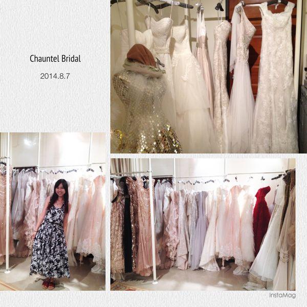 [女昏] Chauntel Bridal工作室試穿婚紗-精選五套分享