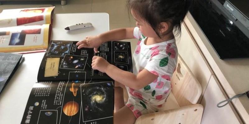 【書櫃】推薦給4歲以上的小天文迷!驚奇立體酷百科:探索宇宙大冒險|明天國際