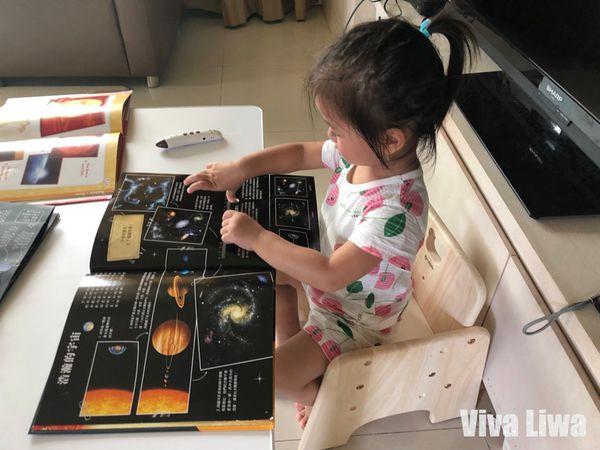 【書櫃】推薦給4歲以上的小天文迷!驚奇立體酷百科:探索宇宙大冒險 明天國際