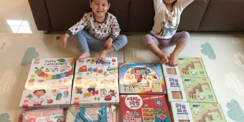 【教具】兩歲就能玩的數學桌遊,質感爆好!認識顏色、數字、手眼協調的好幫手|小康軒