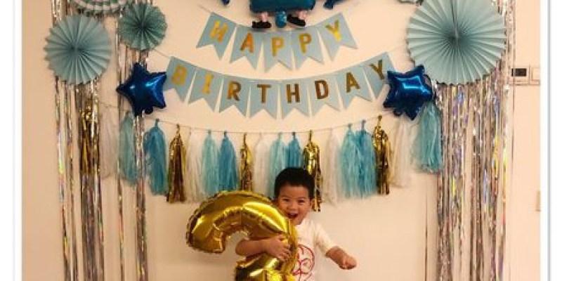 【慶祝】翰3Y。正叛逆又可愛的兒子3歲生日快樂♥
