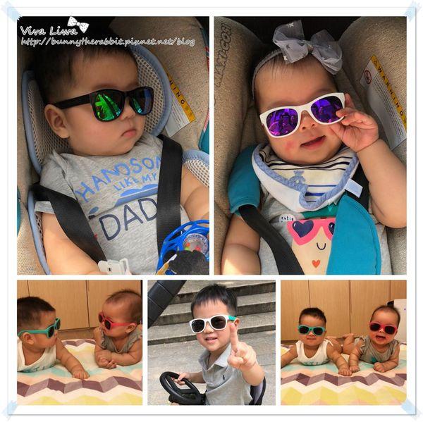 【穿搭】(團購) 除了時尚更保護眼睛的Roshambo寶寶/兒童墨鏡,新款上市!! (8/13 ~8/19)