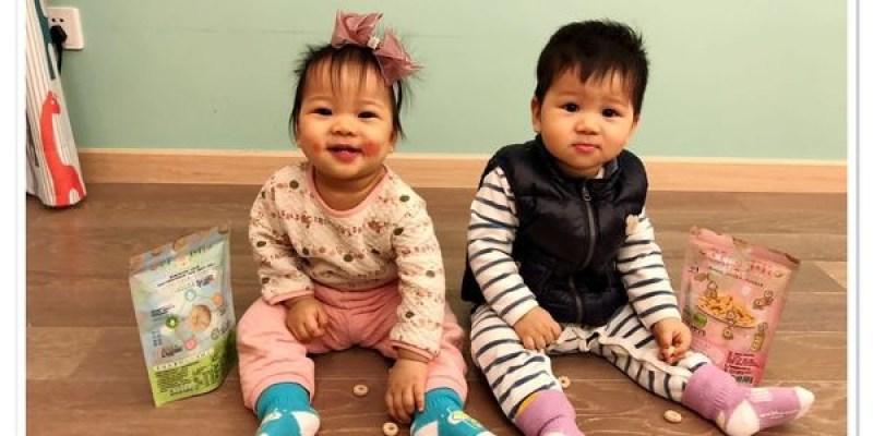 【點心】(團購) 有吃有保庇的育兒術:幸福米寶泡芙米餅(12/12~12/19)