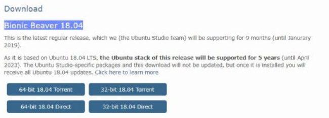 Ubuntu Studio 18.04 descarga