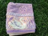 Ugly towel TRASH