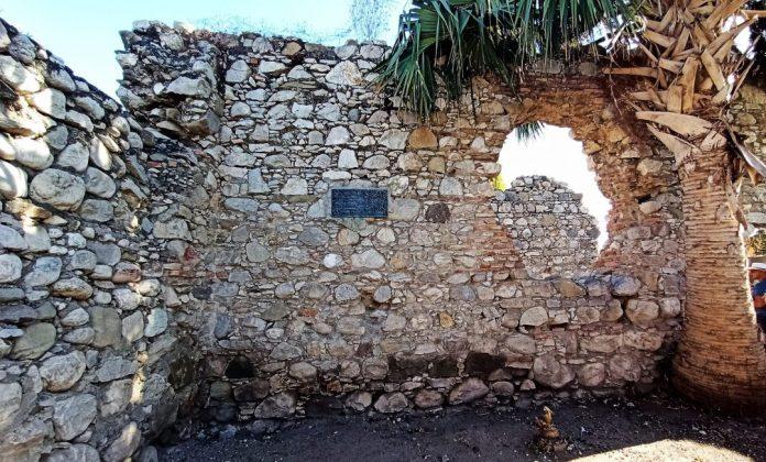 Ruinas del Convento de La Merced, Azua