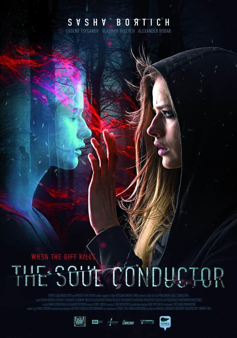 The Soul Conductor (Provodnik) é filme russo de terror e aventura. Leia a crítica no Vivente Andante.
