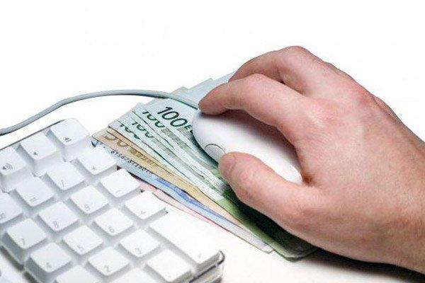 Como-ganhar-dinheiro-na-internet-3_00001