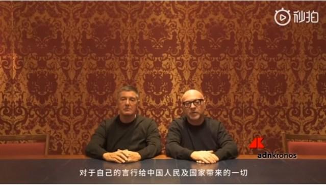 Lo spot di Dolce & Gabbana che ha fatto arrabbiare la Cina e i danni alle aziende apportati dagli Yes Men