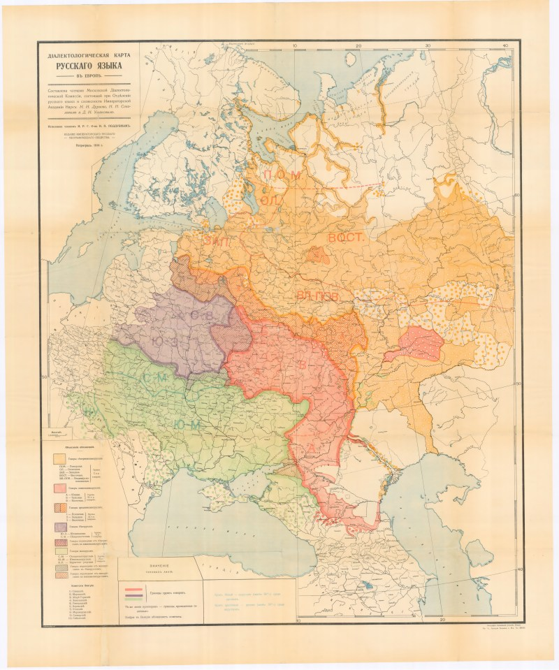 Old Maps Of Russian Empire And The Soviet Union Vivid Maps - Russian language map