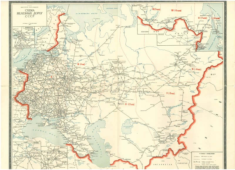 Old maps of russian empire and the soviet union vivid maps map of the railways of the ussr 1960 gumiabroncs Choice Image