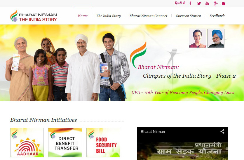 https://i2.wp.com/vividtimes.com/wp-content/uploads/2013/09/bharat-nirman.jpg?fit=836%2C548