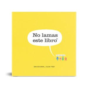 No lamas este libro