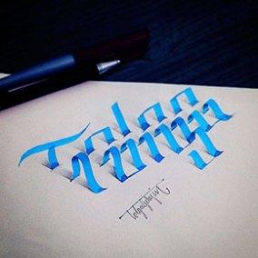 beautiful-3d-calligraphy-tolga-girgin-thumb290