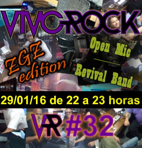 VR#032