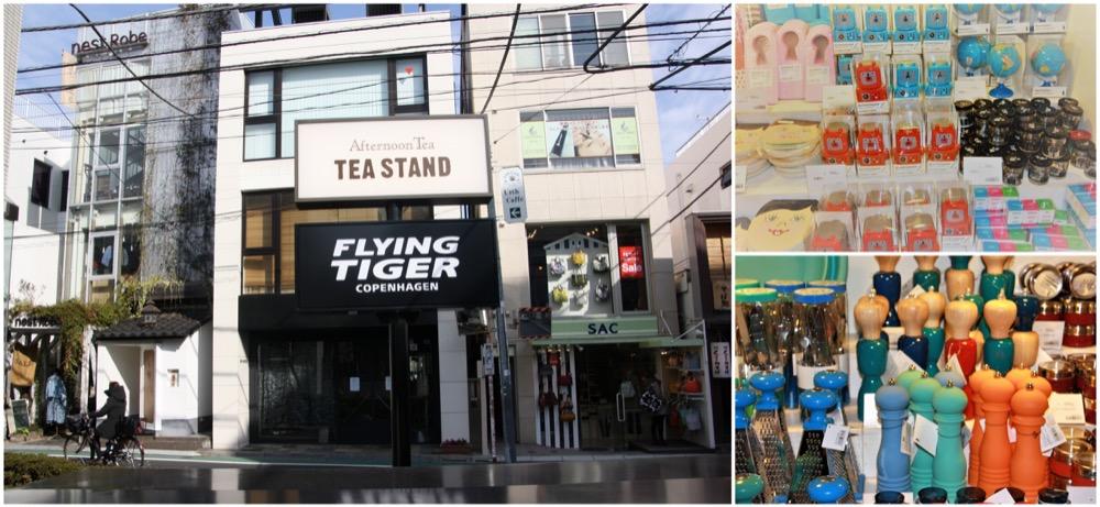 La Dco Danoise Petits Prix Tokyo Vivre Tokyo