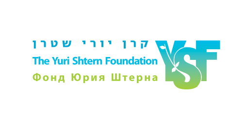 Yuri Shtern foundation logo