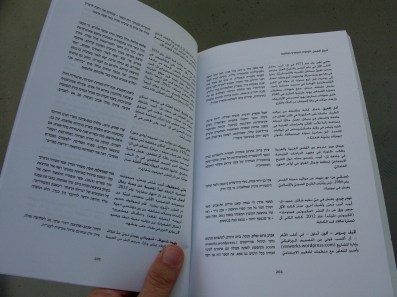 Awda / Inner pages 3