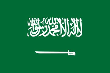 Suudi Arabistan ticari vizesi