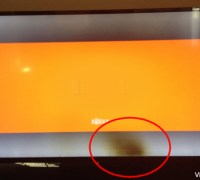 Display Problems With Vizio E701i-A3 And E701i-A3E TVs
