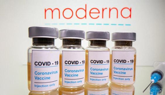 hang duoc moderna cong bo vac xin covid-19 hieu qua gan nhu tuyet doi  Hãng dược Mỹ tuyên bố có vắc xin Covid-19 hiệu quả gần như tuyệt đối hang duoc moderna cong bo vac xin covid 19 hieu qua gan nhu tuyet doi
