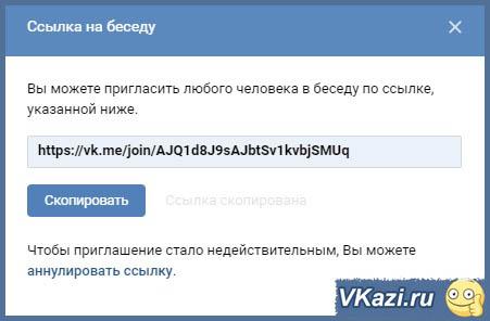 Funcțiile secrete ale VK. Secretele Vkontakte