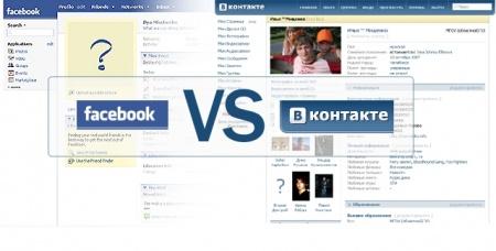 1282867363_facebook_vs_vkontakte.jpg