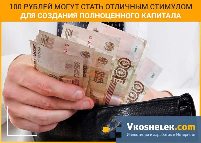 honnan lehet őszintén pénzt keresni