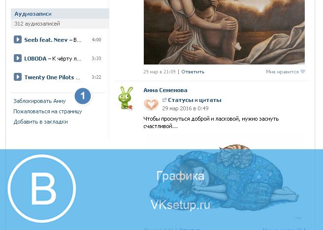 Link zum Blockieren von Freund VKontakte