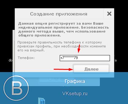 скачать на андроид vkduty