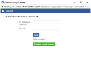 Cum se adaugă o fotografie la noul design VK. Cum se adaugă o fotografie VKontakte