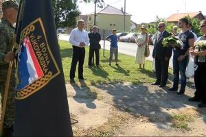 Godišnjica pogibije  ZNG Vukovar