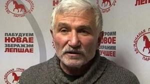 sosnov
