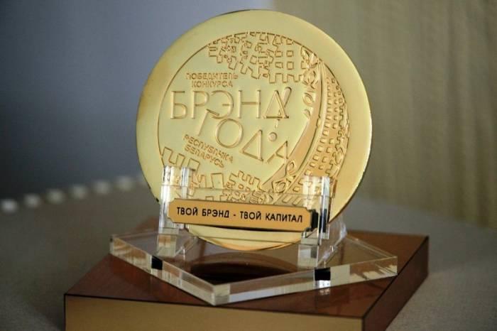 Какое витебское предприятие лучшее в Беларуси?