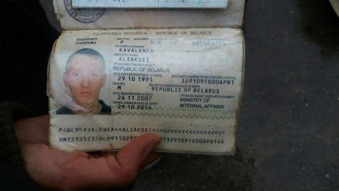Паспорт нарушителя общественного порядка. Источник: соц. сеть