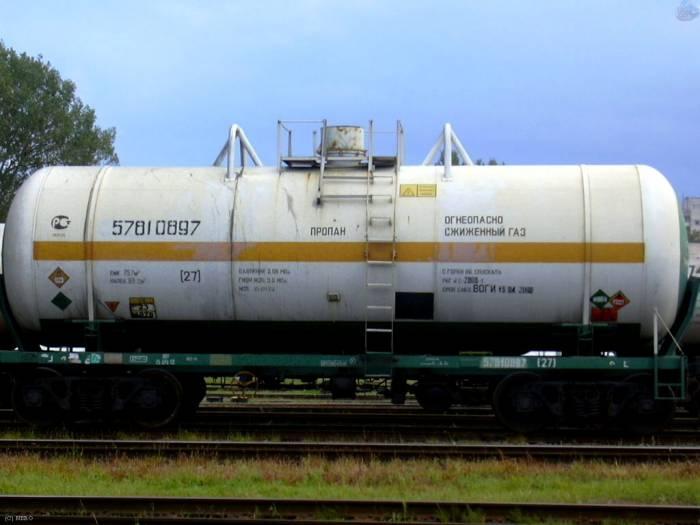 вагон для перевозки сжиженного газа