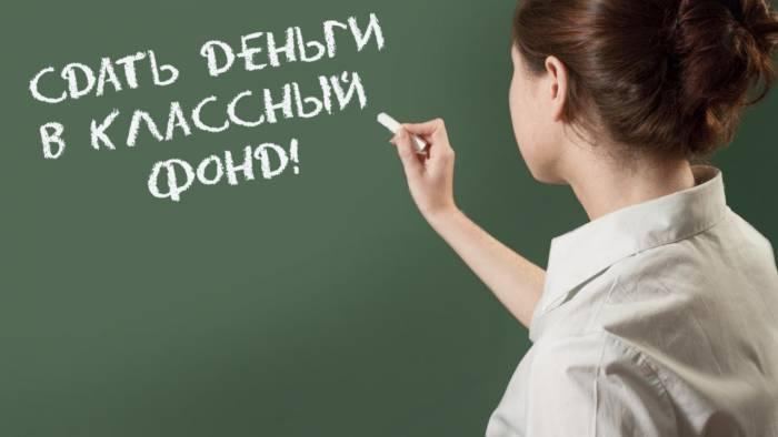 Фото kirov-portal.ru