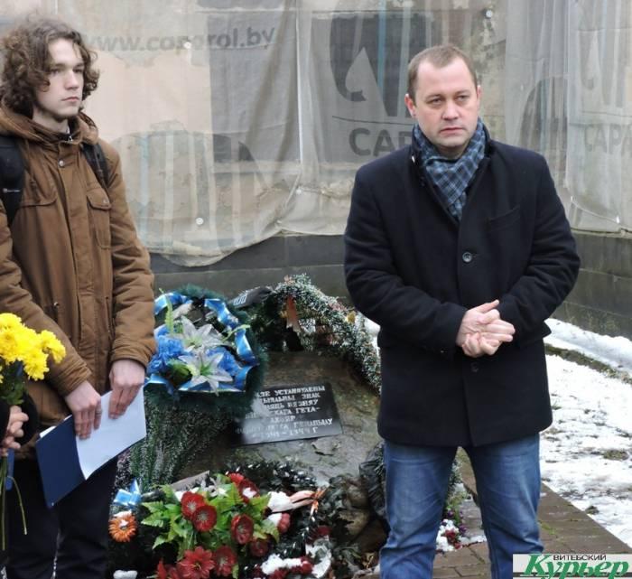 Витебск, митинг, гетто, холокост, годовщина