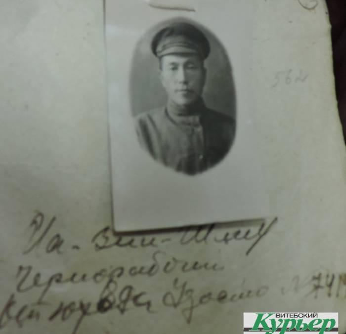 Что делали китайцы на Витебщине в 20-40-х годах